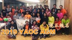 2019 YAOC AGM