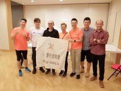 青進野外定向會 - 2020-2021年度幹事會